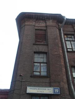 Лестница кирпичного здания, Кирпичная архитектура, фотографии кирпичрых домов. Архитектор Антон Булатецкий