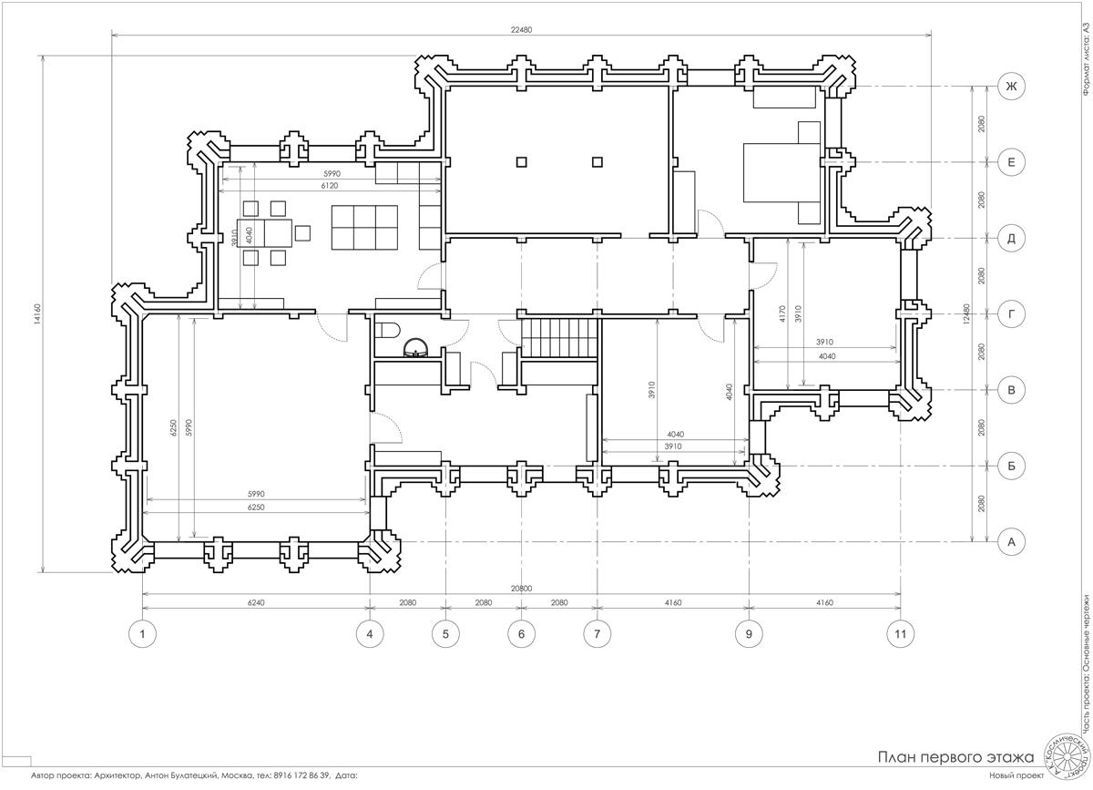 План дома с тонкими кирпичными