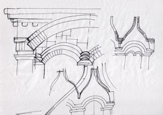 Цоколь с карнизом, Почеркушки - Крильцо со сводами из кирпича. Архитектор Антон Булатецкий