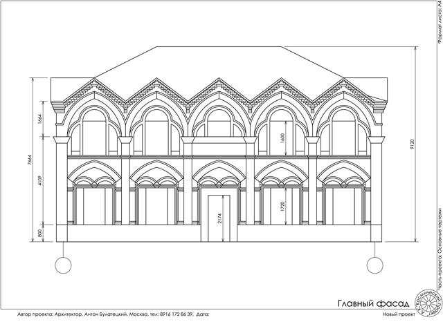 Схема фасадов, эскизный проект