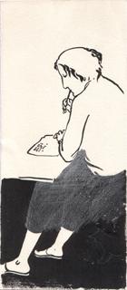 Животное из трех букв, Альбом рисунков 17. Художник Алиса Зражевская