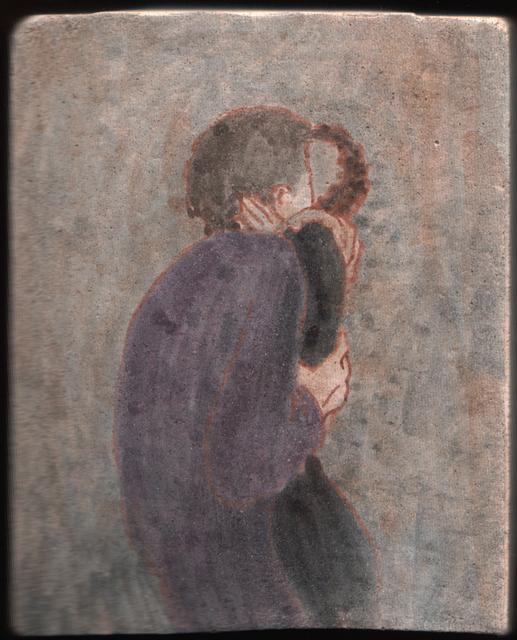 Любовники. Альбом рисунков: Одиночества полные штаны. Художник Алиса Зражевская