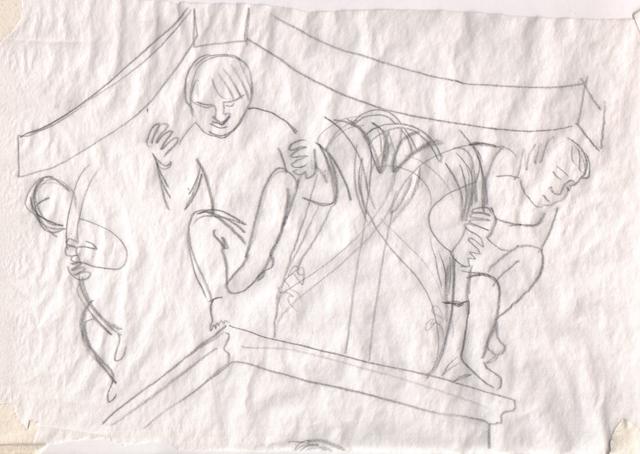 Рисунок капители 4. Как я провел лето (2013). Художник Алиса Зражевская